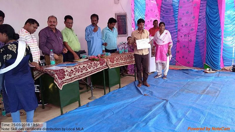 Certificate distribution  by Local MLA Sub-Collector BDO  Additional Tahasildar to Computer and tailoring training students  of PBDA Jamardihi 01.jpe